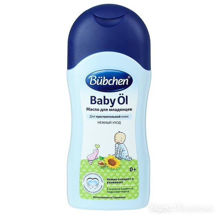 Масло для младенцев Bubchen, с рождения, 200 мл по цене 495₽ - Средства для интимной гигиены, фото 0