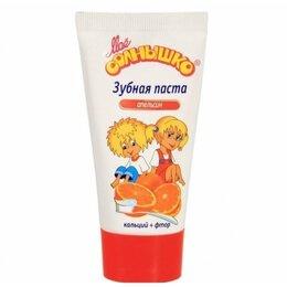 Зубная паста - Паста зубная детская Мое солнышко 65г Апельсин, 0
