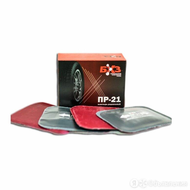 Пластырь БХЗ ПР-21 по цене 1034₽ - Устройства, приборы и аксессуары для здоровья, фото 0
