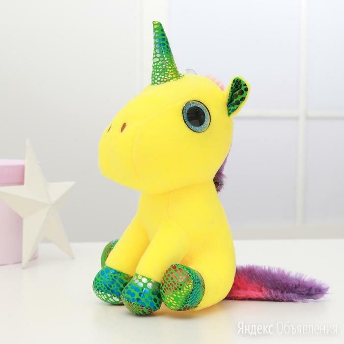 Мягкая игрушка 'Сияй!', единорог, цвета МИКС по цене 648₽ - Мягкие игрушки, фото 0