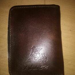 Кошельки - Мужской кошелёк , 0