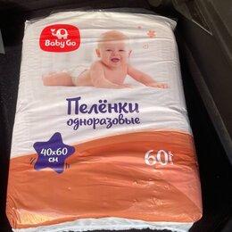 Пеленки, клеенки - Пелёнки одноразовые детские baby go, 0