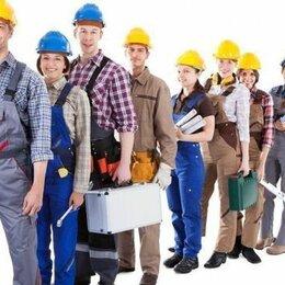 Рабочие - Помощник оператора станков ЧПУ по раскрою природного камня, 0