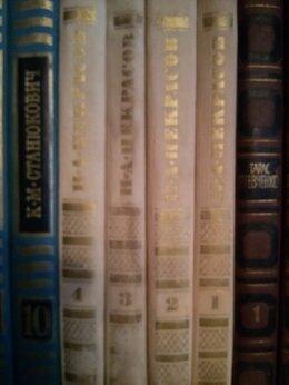 Художественная литература - книги, 0