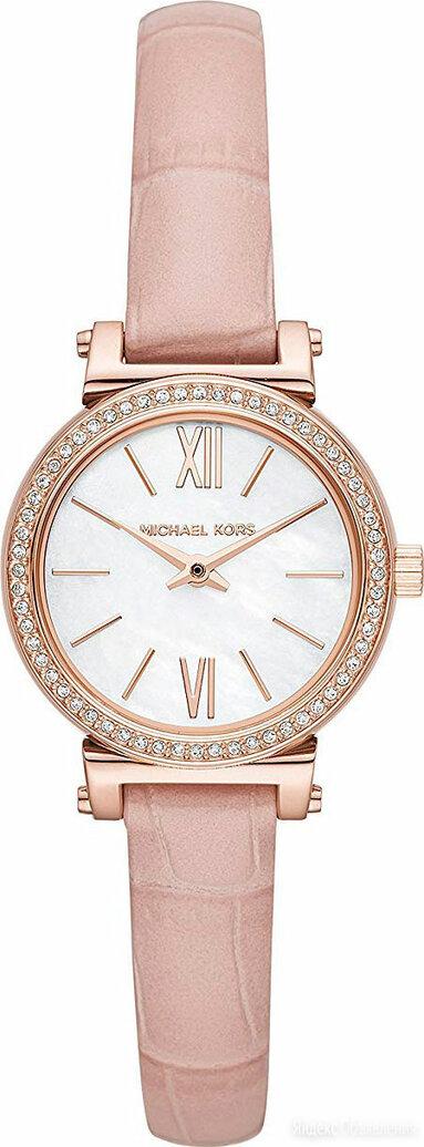 Наручные часы Michael Kors MK2715 по цене 13040₽ - Наручные часы, фото 0