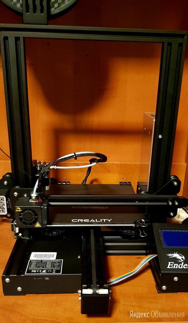 Профессиональный 3D принтер CREALITY 3D Ender-3  по цене 24900₽ - 3D-принтеры, фото 0