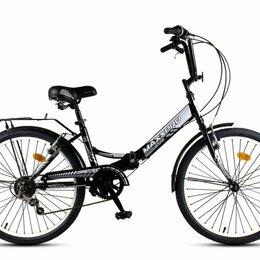 Велосипеды - Велосипед MaxxPro compact 20S Y20S-5 черно-серый, 0