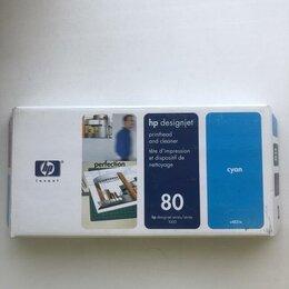 Запчасти для принтеров и МФУ - Печатающая головка HP 80 C4821A C4822A C4823A, 0