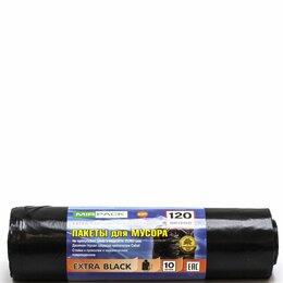 Мешки для мусора - Мешки для мусора 120 литров,10 штук, ПВД, 50 мкм, 70х110 см, серии «EXTRA black», 0