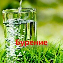 Комплектующие водоснабжения - Бурение скважин на воду, 0