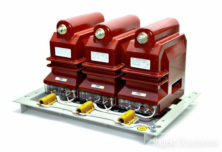 Трансформатор напряжения ЗхЗНОЛП-6 по цене 59040₽ - Трансформаторы, фото 0