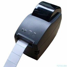 Принтеры чеков, этикеток, штрих-кодов - Принтер этикеток ATOL BP-21, 0