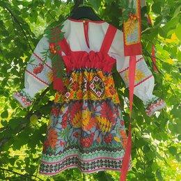 Платья и сарафаны - Костюм на праздник осени, матрешки, русский народный,новый, р.104-122, 0