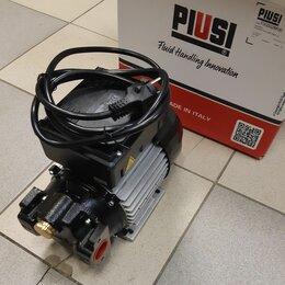 Промышленные насосы и фильтры - Электрический шиберный насос для перекачки масла PIUSI Viscomat 90 M, 0