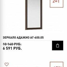 Столы и столики - Туалетный столик и Зеркало Адажио,  Мебель Ангстрем, 0