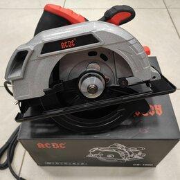 Дисковые пилы - 🔥📣 Пила циркулярная AC-DC GS-1800 185 мм, 0