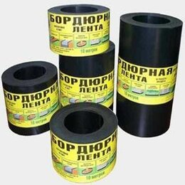 Заборчики, сетки и бордюрные ленты - Бордюрная лента 20 см, 0