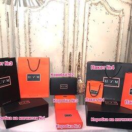 Подарочная упаковка - Пакеты и коробки цум, оригинал, новые, 0