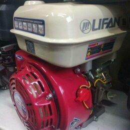 Двигатели - Двигатель для мотоблока Lifan 6.5, 0