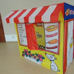Игровые домики и палатки - Детский домик палатка волшебный киоск, 0