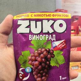 Ингредиенты для приготовления напитков - Растворимый напиток Zuko со вкусом винограда (Чили) 25 гр., 0
