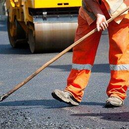Дорожные рабочие - дорожный рабочий, 0