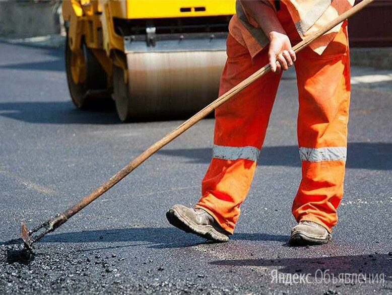 дорожный рабочий - Дорожные рабочие, фото 0