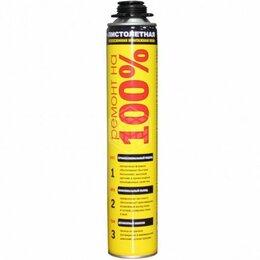 Изоляционные материалы - Пена монтажная Ремонт 100 % всесезонная профессиональная, 0