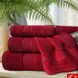 Полотенца - 3 махровых полотенца Марракеш, цвет темно-алый, 100% хлопок, 0