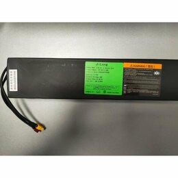 Аксессуары и запчасти - Аккумулятор для электросамоката KugooM4Pro 13.5AH, 0