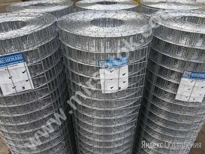 Сетка сварная по цене 56₽ - Заборчики, сетки и бордюрные ленты, фото 0