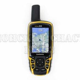 GPS-навигаторы - Gps-навигатор Garmin GPSMAP 64, 0