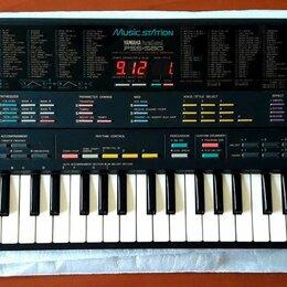 Клавишные инструменты - Цифровой синтезатор Yamaha PSS-580, 0