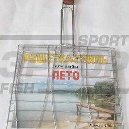 Решетки - Решётка-гриль для рыбы Метиз разм 24х24 см, 0