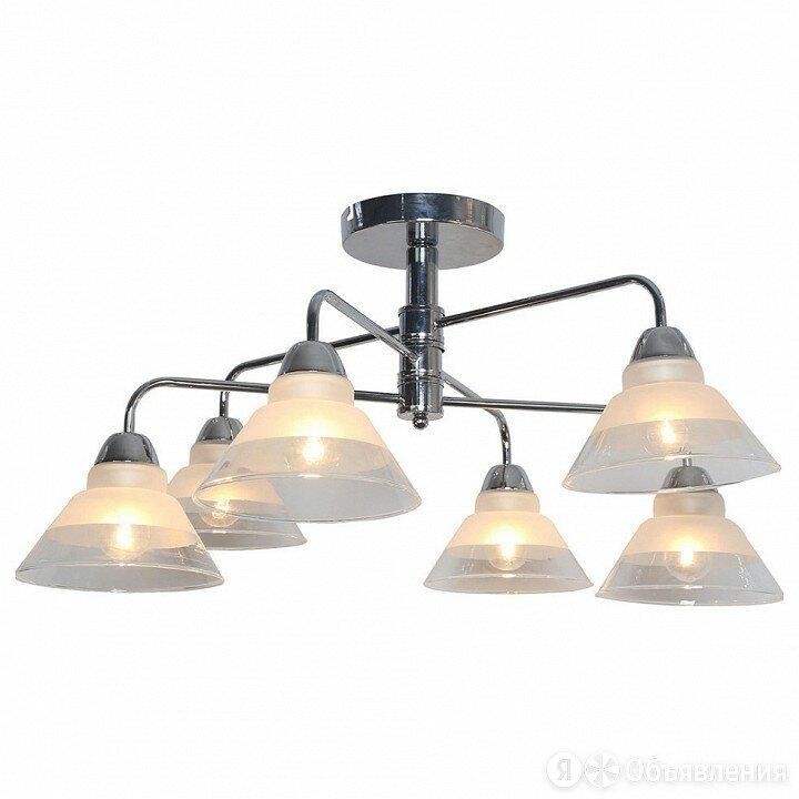 Люстра на штанге Lussole Arlington GRLSP-8186 по цене 20363₽ - Люстры и потолочные светильники, фото 0