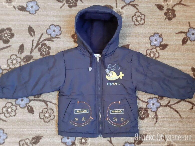 Куртка по цене 350₽ - Куртки и пуховики, фото 0
