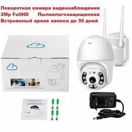 Камеры видеонаблюдения - Беспроводная уличная поворотная камера 1080p, 0