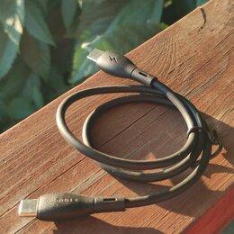 Компьютерные кабели, разъемы, переходники - Кабель Type-C - Type-C 60Вт 50см , 0
