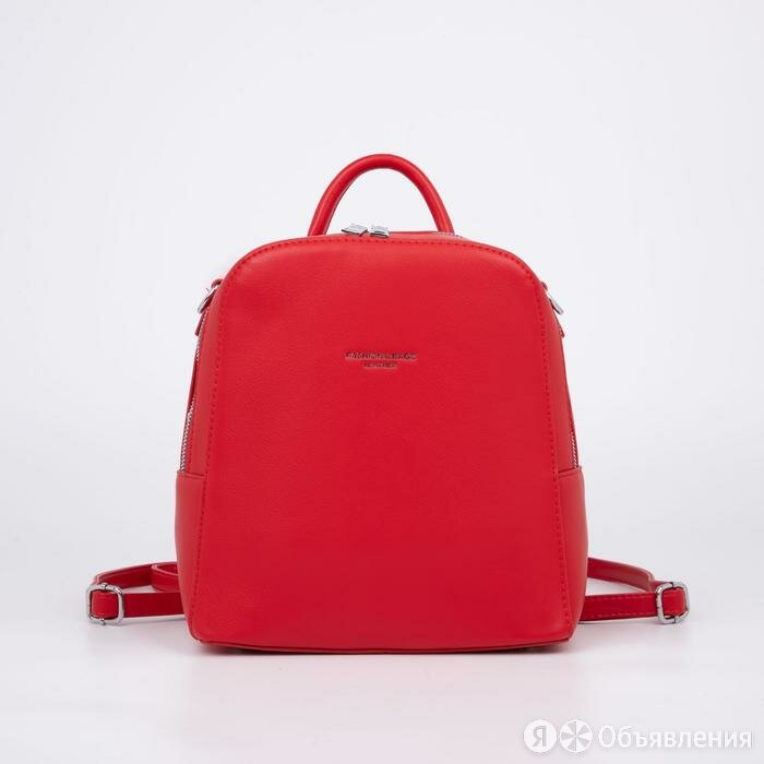 Рюкзак, отдел на молнии, наружный карман, цвет красный по цене 1786₽ - Дорожные и спортивные сумки, фото 0