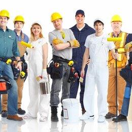 Архитектура, строительство и ремонт - Строительство, отделка, ремонт, 0