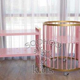 Кроватки - Кроватка-трансформер 9в1 золотая/розовая, 0