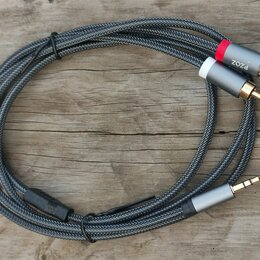 Кабели и разъемы - Кабель AUX 2RCA- jack3.5mm, 0