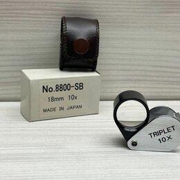 Лупы - Лупа 10X-18mm Triplet. Новая. , 0