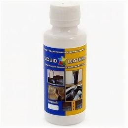 "Антивозрастная косметика - Жидкая кожа ""Liquid Leather"" белая, 0"