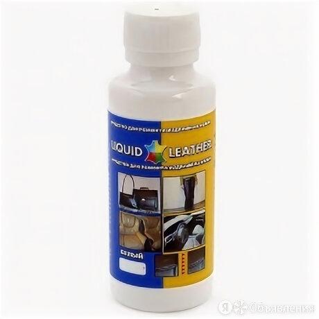 "Жидкая кожа ""Liquid Leather"" белая по цене 750₽ - Косметика и чистящие средства, фото 0"