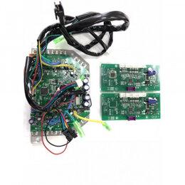 Аксессуары и запчасти - Плата для гироскутера с самобалансом и приложением (Комплект 3шт.), 0