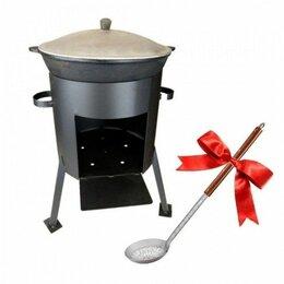 Казаны, тажины - Чугунный казан с печью, шумовка в подарок, Арзамас, 0