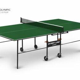 Столы - Теннисный стол Olympic green с сеткой , 0