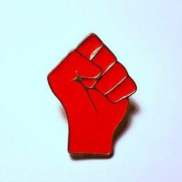 Другое - Красный кулак мощь сила значок, 0
