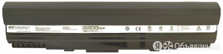 Аккумулятор для ноутбука ASUS 1201NL 10.8V, 4400mah по цене 3090₽ - Аксессуары и запчасти для ноутбуков, фото 0